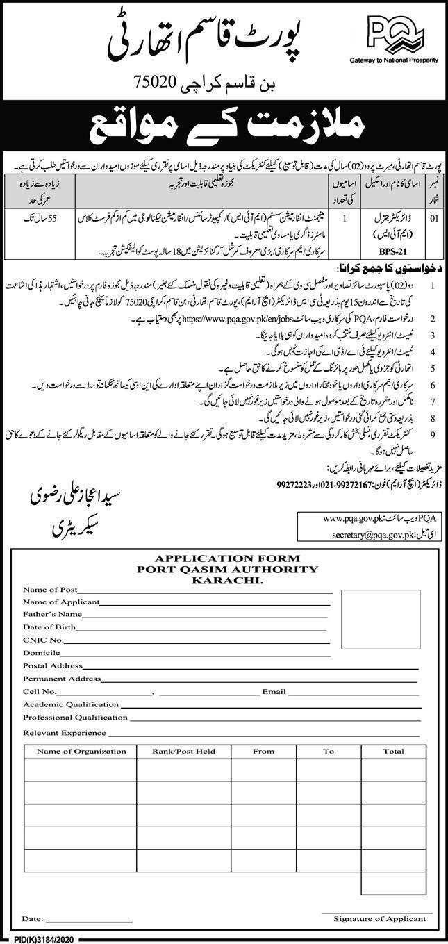 Port Qasim Authority (PQA) Jobs 2021 in Pakistan