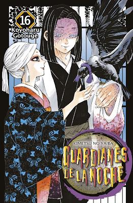 Reseña de Guardianes de la Noche (Kimetsu no Yaiba) vols. 15 y 16 de Koyoharu Gotouge.