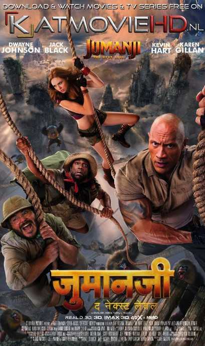 Download Jumanji Full Movie In Hindi Eng 720p 480p New Hdcam Dual Audio Movieflix Download Latest Movies Here