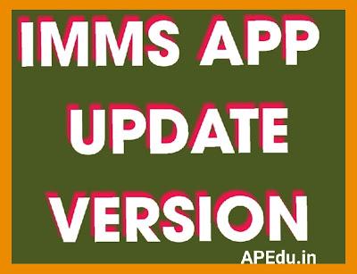IMMS APP UPDATE VERSION