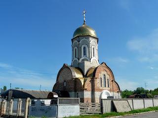 Дружківка. Селище Яковлівка. Церква св. Іоанна Воїна