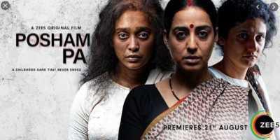 Download Posham Pa (2019) Full Movie 300MB Download