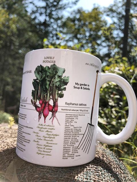 Designed like a radish vintage seed package mug.