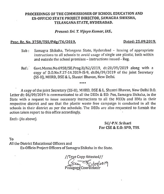 Rc No. 3758 instructions to all schools to avoid use of single use plastic instructions issued Rc No. 3758, Dated: 25.09.2019 Issuing of appropriate instructions to all schools to avoid use of single use plastic both within and outside the school premises - instructions issued - Reg_/2019/09/rc-no-3758-instructions-to-all-schools-to-avoid-use-of-plastic-instructions-issued.html