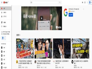 台灣youtube排名2020