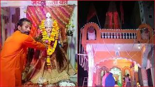 अंबे माता मंदिर चमन चौराहा देपालपुर पर हो रहे हैं भव्य गरबे भक्तगण ले रहे हैं माताजी के दर्शन का लाभ