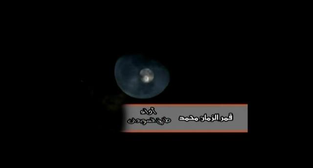 قمر الزمان محمد