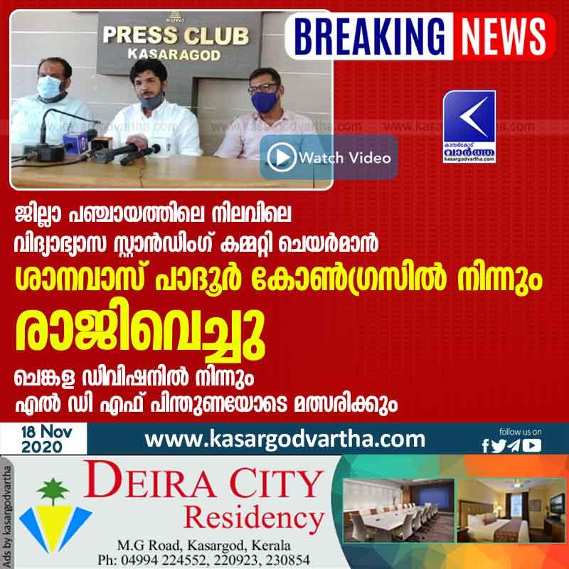 Shanavas Padoor resigns from Congress