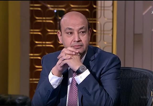 برنامج كل يوم 29-1-2018 عمرو أديب و عبد الحليم قنديل