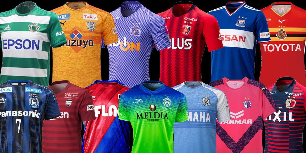 f8bcfa1aae5 OVERVIEW  Almost All Unique - All 2019 Japanese J1 League Kits ...