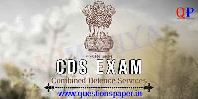 UPSC Combined Defence Services (CDS) Question Paper (03-02-2019)