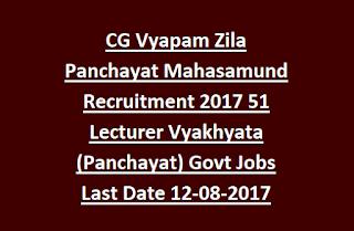 CG Vyapam Zila Panchayat Mahasamund Recruitment 2017 51 Lecturer Vyakhyata (Panchayat) Govt Jobs Last Date 12-08-2017