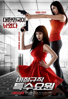 Download Film Part-Time Spy (2016) Subtitle Indonesia HDRip