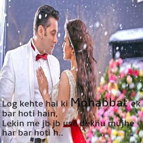 salman khan Romantic Whatsapp DP pic