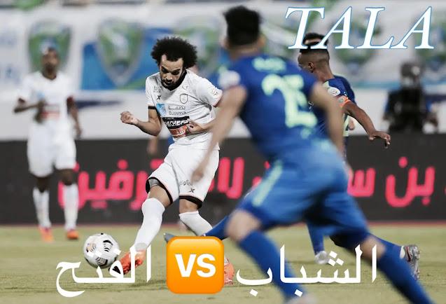 فوز الشباب على الفتح ضمن منافسات الجولة الرابعة من الدوري السعودي