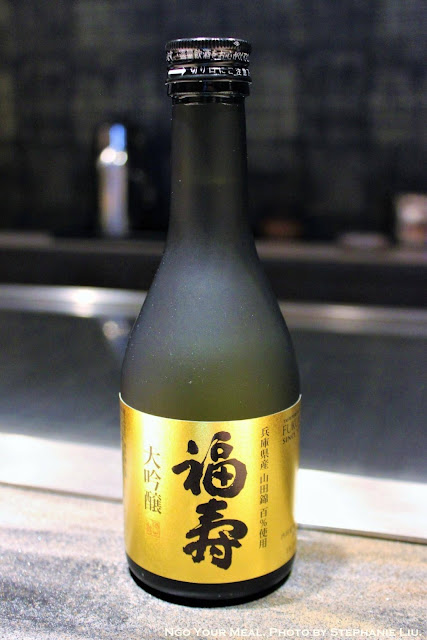 Fukuju Daiginjo Sake at Mouriya Honten in Kobe, Japan