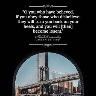 Quran Ayat Picture  download