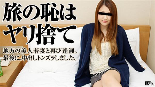 [Javonline] 101216_003 Arisa Nikaido