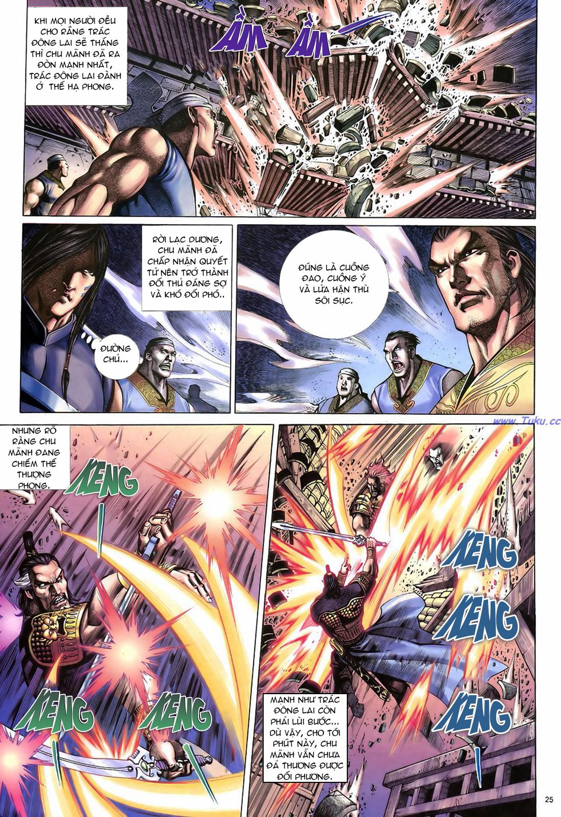 Anh hùng vô lệ Chap 22 trang 26