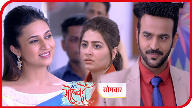 Upcoming twist : Ishita falls in Arjit's drama Karan unhappy in Yeh Hai Mohabbatein