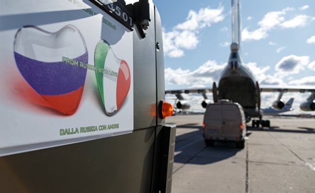 Русия и Германия изпращат медицинско оборудване и специалисти в помощ на Италия