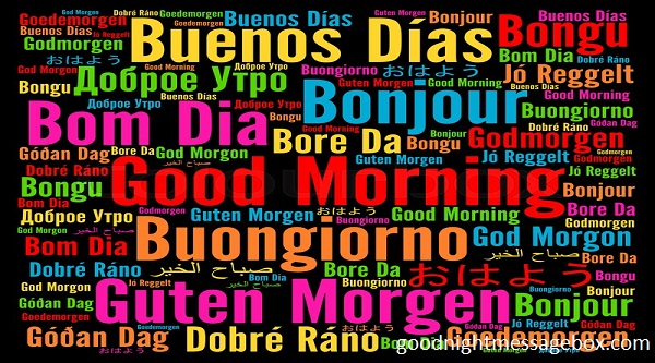 Good Morning Greetings In Russian : Goodmorning in different languages goodnightmessagebox