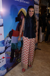 The Red Carpet Of The Special Screening Of Poorna  0043.JPG