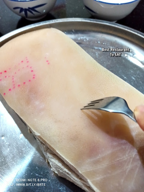 Chinese Roast Pork Recipe - Step 5