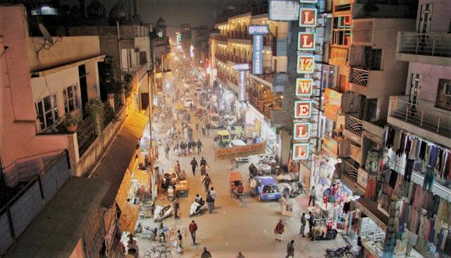 Paharhanj Market