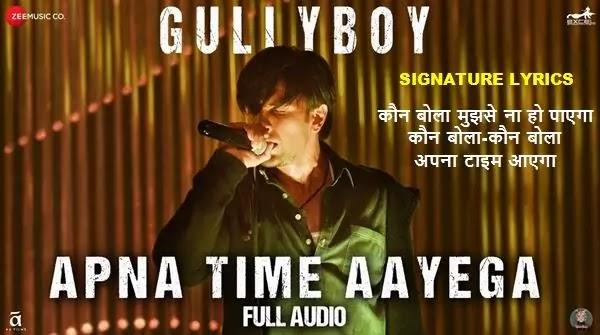 Apna Time Aayega Lyrics - Gully Boy -Ft Ranveer Singh