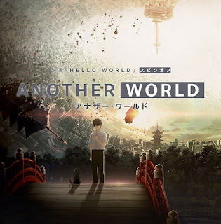another world spin off to hello world 2019 poster