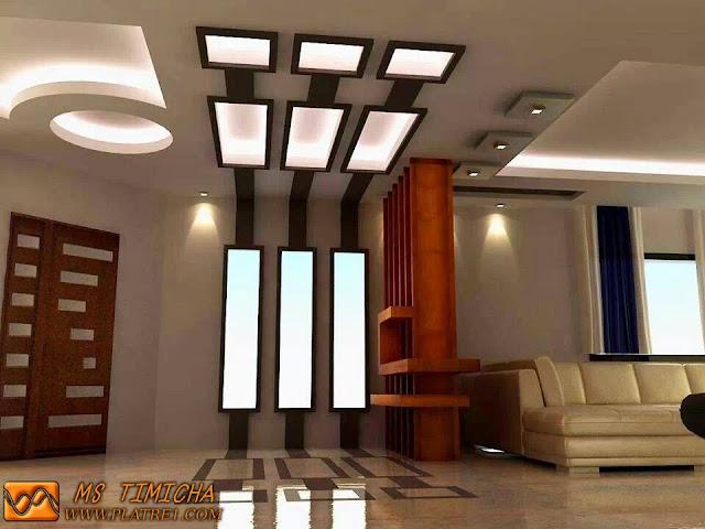 Décor Plafond Modérn