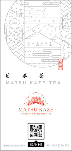 Matsu Kaze Tea Authentic Fine Japanese Green Tea
