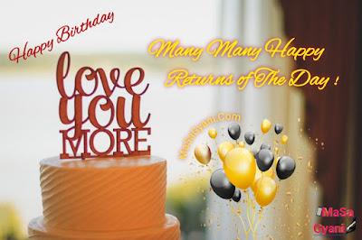 wishes lover birthday