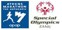 Συμμετοχή  αθλητών Special Olympics Περιφερειακής Ενότητας Εύβοιας στο  34ο  Κλασσικό Μαραθώνιο της ΑΘΗΝΑΣ