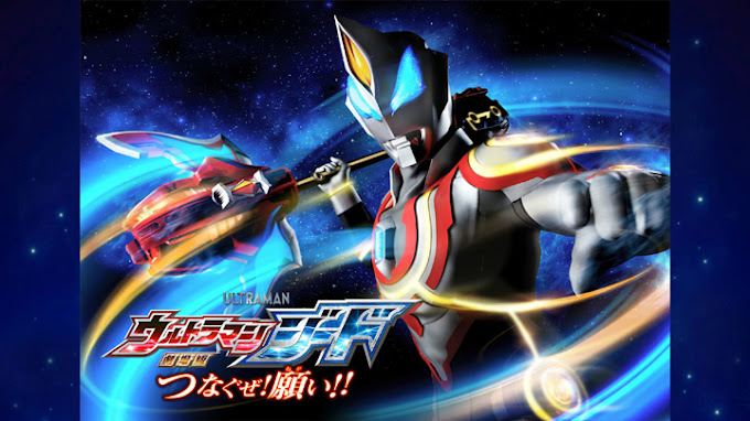 Ultraman Geed The Movie: I'll Connect With the Wish! Subtitle Indonesia
