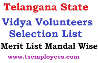 Nizamabad Vidya Volunteers Selection List 2016 Merit List Mandal Wise District School wise New Merit List 2016 - 2017 school wise vacancies list Nizamabad Dist Vidya Volunters Online Application Subject Wise Vacancies DEO Nizamabad VVS Application form Select Candidate Merit list Roaster Point Details Waiting List Name wise Village wise List Marks List Cut-off Marks Selection Process total applications list merit list date deo Nizamabad website  District Wise Vacancies 2016 TS Nizamabad District VVs Merit list , Subject Wise option list , LP - Telugu , Hindi , Urdhu , SA - English , Maths , PS , Bio. Science , Social, SGT Merit list TS Vidya volunteers  Mandal wise list , VVs Section Process with roster system , ssa.tg.nic.in , Acadamic Instructors Recruitment , TS Vidhya Volunteers  appointment  Orders copy , Appointment  schools , Vidya volunteers District wise Vacancies list  , MEO Selection list  ,  DEOs released vvs Selection llist , Vidya volunteers Selection list disply in DEO's official website . Nizamabad Vidya Volunteers Selection List 2016 Merit List Mandal Wise Nizamabad Vidya Volunteers Selection List 2016 Merit List Mandal Wise Nizamabad Vidya Volunteers Selection List 2016 Merit List Mandal Wise
