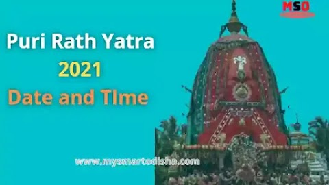 2021 Puri Rath Yatra Date and Time, 2021 Jagannath Rath Yatra Date and Time