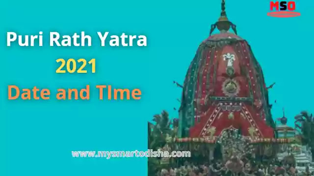 2021 Jagannath Rath Yatra Date and Time