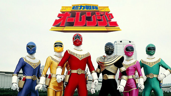 Chouriki Sentai Ohranger The Movie Subtitle Indonesia