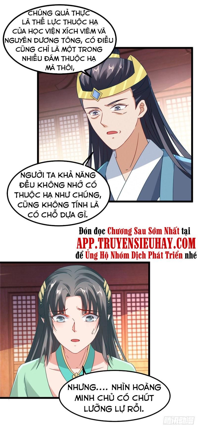 Thần Hồn Võ Đế chap 106 - Trang 23
