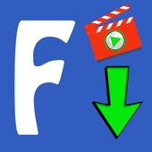 تطبيق تحميل وتنزيل الفيديو من الفيس بوك اندرويد مجاني