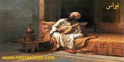 إبراهيم الموصلى وإزدهار فن الغناء فى العصر العباسى