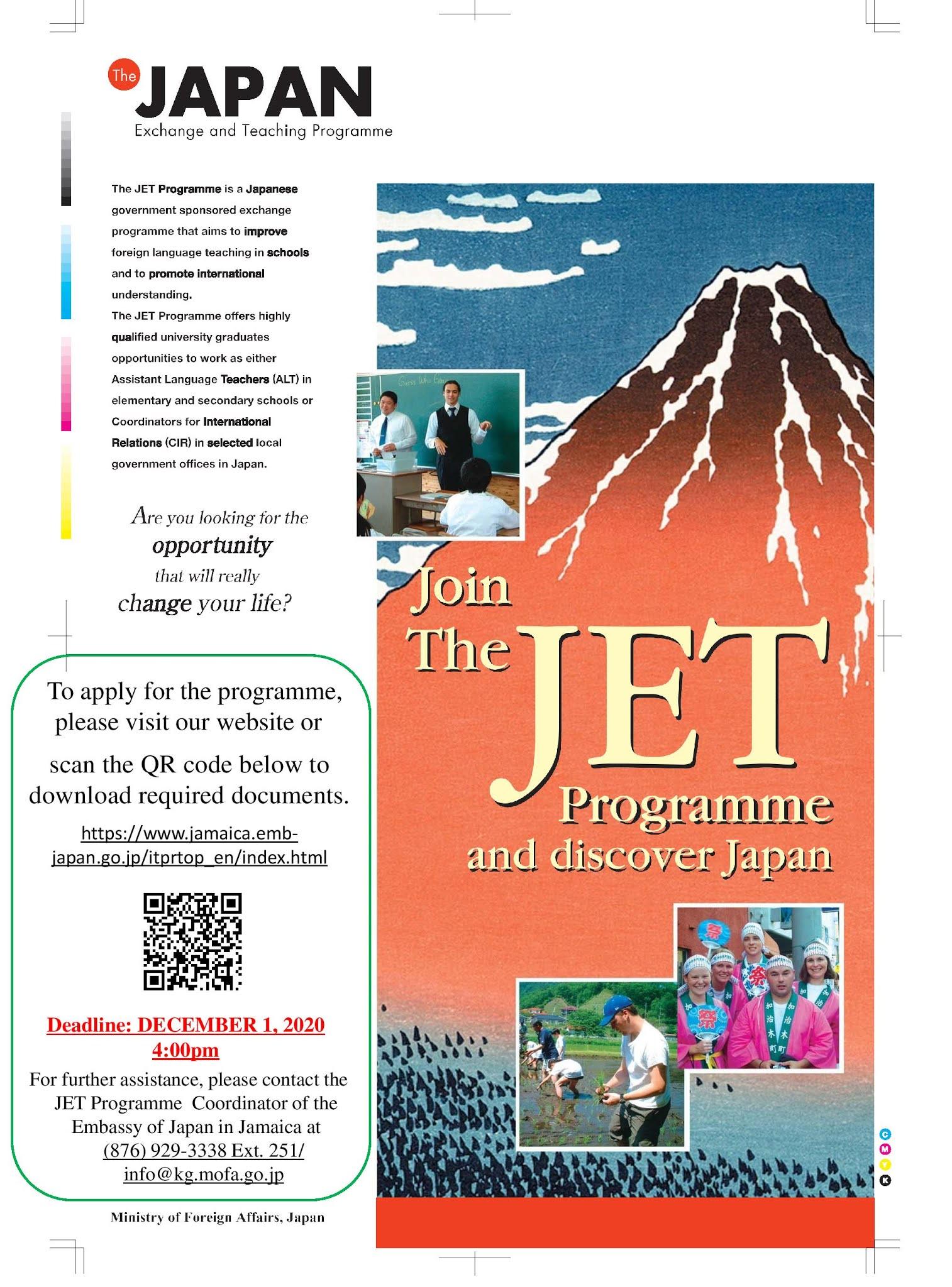 JET Programme related info Jamaica