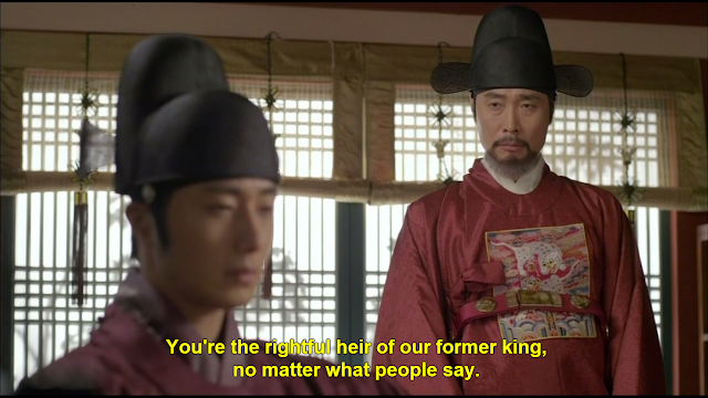 Soju Nightcaps: The Night Watchman's Journal episode 4 [Recap]