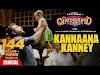 Kannana Kanne song lyrics in Tamil Singer Sid Sriram