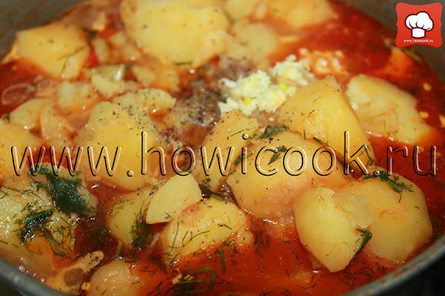 рецепт вкусного жаркого с пошаговыми фото