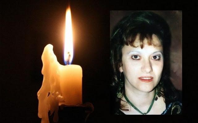 40ημερο μνημόσυνο υπέρ αναπαύσεως της Σοφίας Νεκταρίας Γεωργακοπούλου