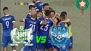 مشاهدة مباراة الدفاع الحسني الجديدي وشباب الريف الحسيمي بث مباشر 24-3-2018 مباريات الدوري المغربي اون لاين