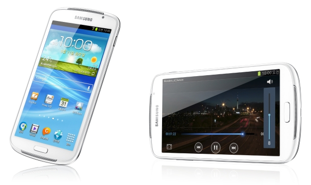 Samsung Galaxy Player 5.8 US Release Date, Price and Specs